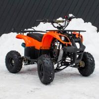 """Keturratis 7"""" 125cc QWATV-02CN (oranžinis)"""