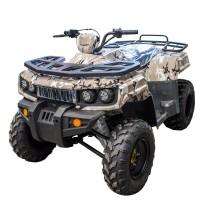 Keturratis ATV KD 200A-1 (camo)